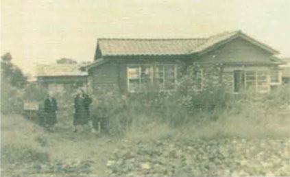 昭和29年当時の牧師館